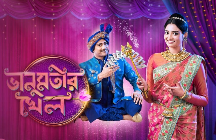 How to Watch Zee Bangla Outside India - Unblock It All